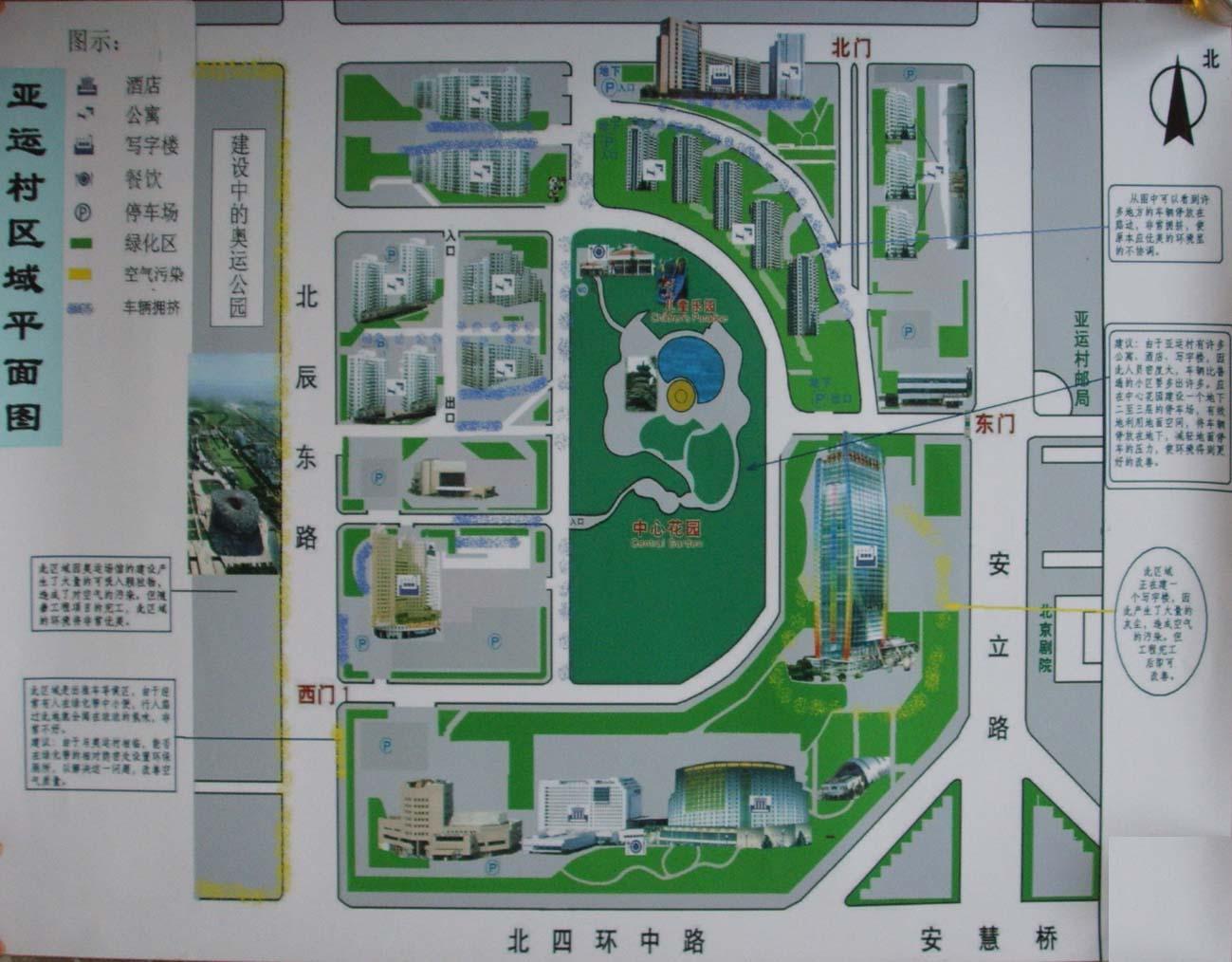 湖北大学手绘地图